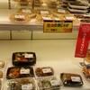 富士屋 - 料理写真:惣菜もたくさん売られています