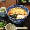 弥平 - 料理写真:
