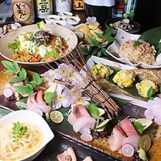 個室で飲み放題付き宴会コースは2980円より!