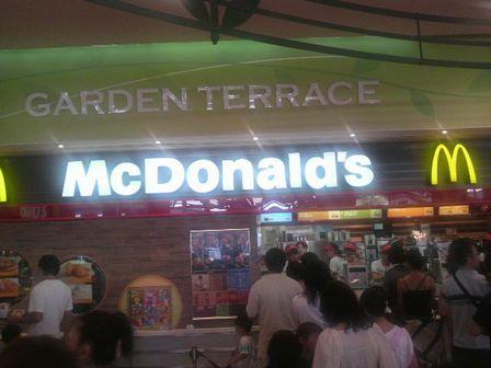 マクドナルド 藤沢ミスターマックス店