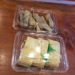 ぷらっと きすみの - お惣菜