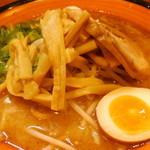 50468457 - みそめんまらー麺(790円)