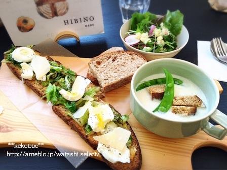 国産小麦と天然酵母のパン工房ヒビノ