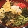 日本そば東京庵 - 料理写真:冷やし天ぷらおろし蕎麦