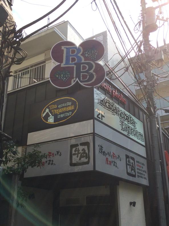 ���c�n��^�b�v���[��