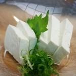 ゆがわら 一二一 - 豆腐刺し 400円