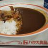 ハングリーベア・レストラン - 料理写真: