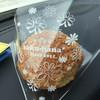 サクハナ - 料理写真:シュークリーム 155円(税込)