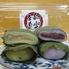 菓遊庵 - 料理写真:柏餅(味噌餡、つぶ餡)