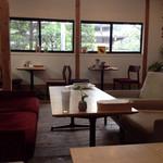 オイモカフェ -