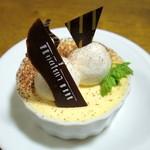 リビドー洋菓子店 - ケーキ2