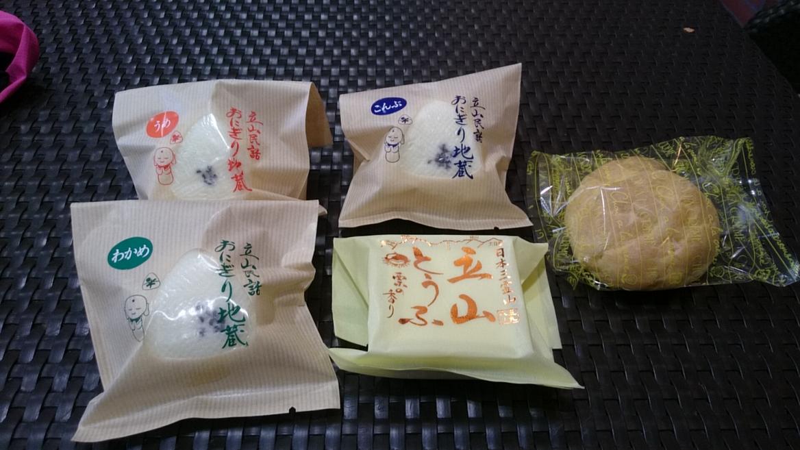 和洋菓子 ながかわ