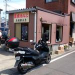 魚増鮮魚店 - 外観