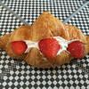 にしきのパン工房 - 料理写真:160501