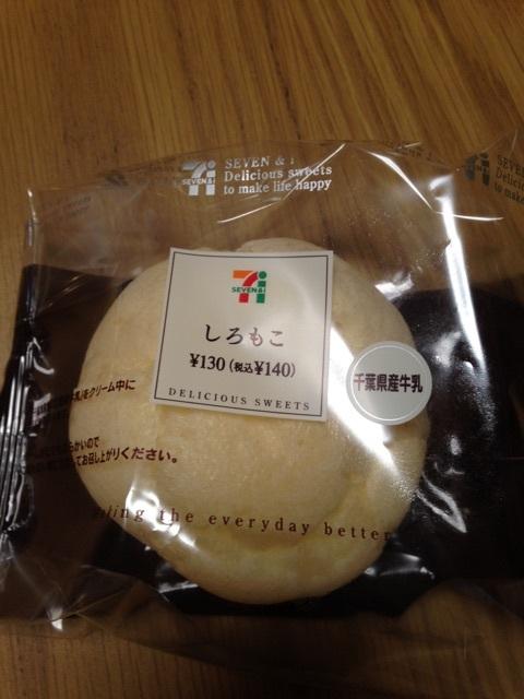 セブンイレブン 松戸八柱駅前店