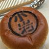 ポラン - 料理写真:小岩あんぱん 173円