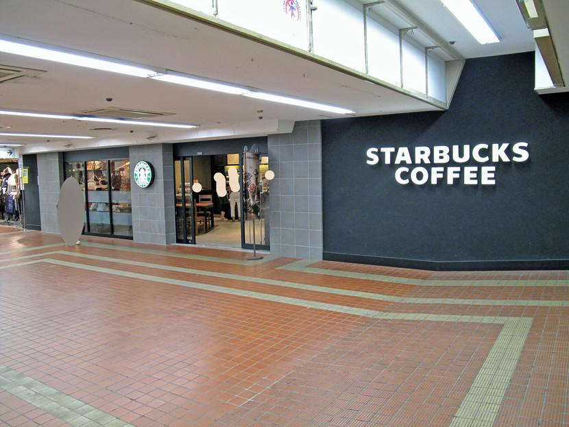 スターバックスコーヒー イオン京橋店