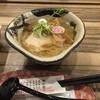 玉響 - 料理写真:お茶燻製麺
