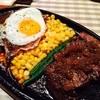 ステーキ キッチンファクトリー - 料理写真:ハラミとハンバーグ