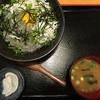 きんちゃく家 - 料理写真: