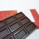 クラフト チョコレート ワークス - グレナダ