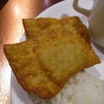 サッシ・ペレレ - チーズ包み揚げ
