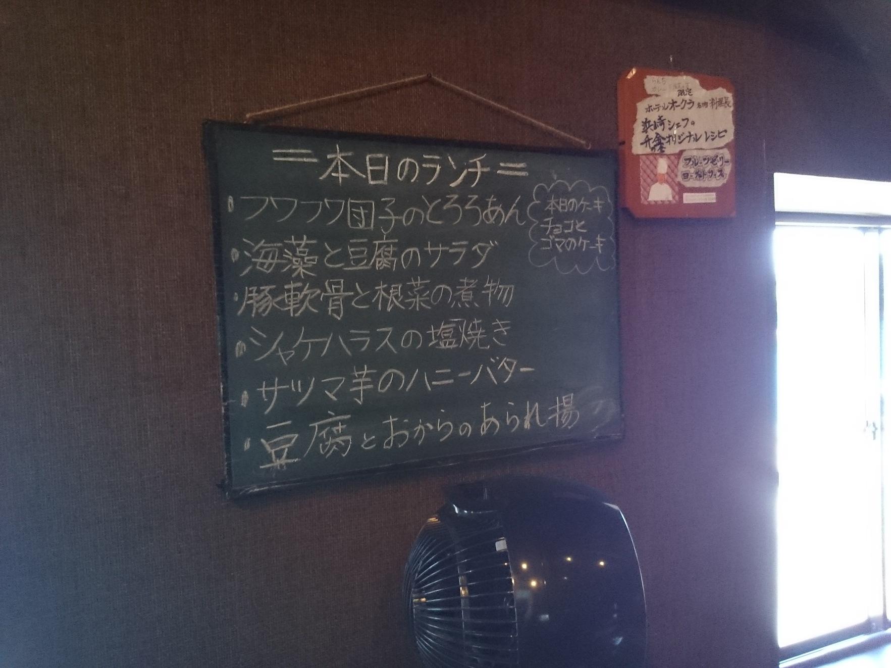 茶房・升金の倉