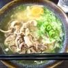 資さんうどん - 料理写真:『かしわうどん(生卵トピ)』様(490円+70円)鶏男の選択ともなればやっぱり通称親子うどん(嘘)