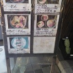 麺屋永吉 花鳥風月 - 一番人気はカレーつけ麺