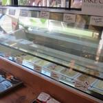 Hilo Homemade Ice Cream - 14種類のフレーバーが週替わりで