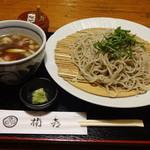 そば処楠喜 - 料理写真:炙り鴨つけ麺1240円(税込)