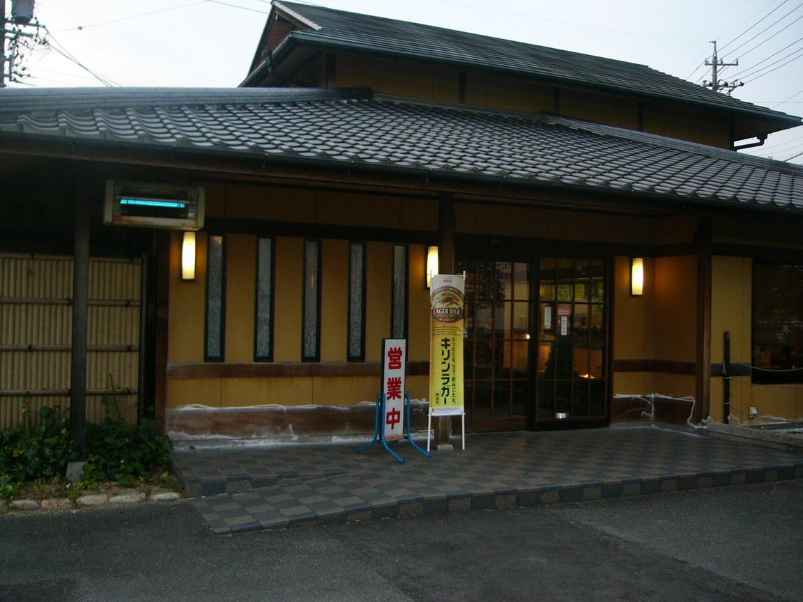 一升びん 川井町店