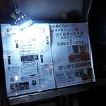 ビアカフェあくら -