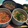 海幸楽膳 釜つる - 料理写真:五代目丼