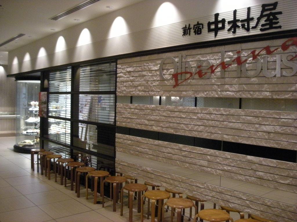 オリーブハウス 新宿高島屋店