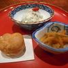ユメキチ 神田 - 料理写真:2016.4:お通し