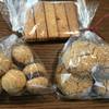 クッキージー - 料理写真:この日買い求めた3種類のクッキー