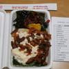 マイキッチン - 料理写真:イカ弁当 \432