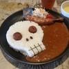 マーメイド - 料理写真:めっちゃ楽しい「はらペコ海賊カレー (1100円)」♪