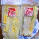 加藤仁と阿部守正の店 - サンドイッチ