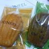 きにーる by kogetsu - 料理写真:プレーンのマドレーヌと抹茶