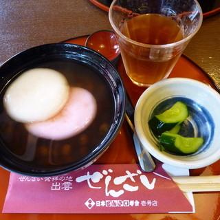 日本ぜんざい学会 - 料理写真:ご縁ぜんざい(600円)