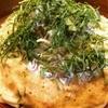 壁の穴 - 料理写真:たらこ、シラス、しそ、納豆\(^o^)/1350円