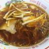 ラーメン富士屋 - 料理写真:ワンタンメン