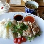 珈琲 さんぽ - 「海南鶏飯」