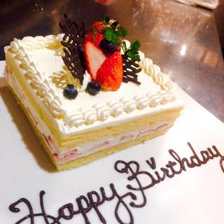 誕生日・記念日特典ご用意!特製デザートプレートプレゼント♪