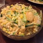 揚子江 - 料理写真:野菜サラダ 500円