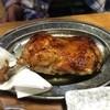 骨付鳥 蘭丸 - 料理写真:骨付鳥 ひな @880円