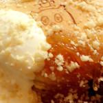 ポッロ - 文旦ジャム苦味が良い。チーズクリーム絶品。