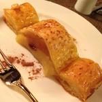 珈琲 文明 - リンゴとさつまいものパイ